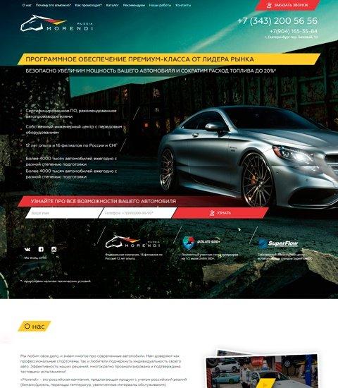 Izrada sajta Morendi - screenshot hover