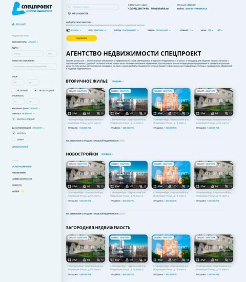 Izrada sajta Specproekt - screenshot hover