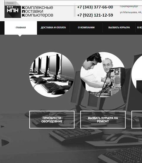 Izrada sajta KPK - screenshot hover