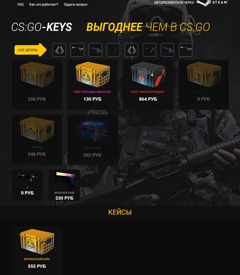 Izrada sajta CS:GO Keys - screenshot hover