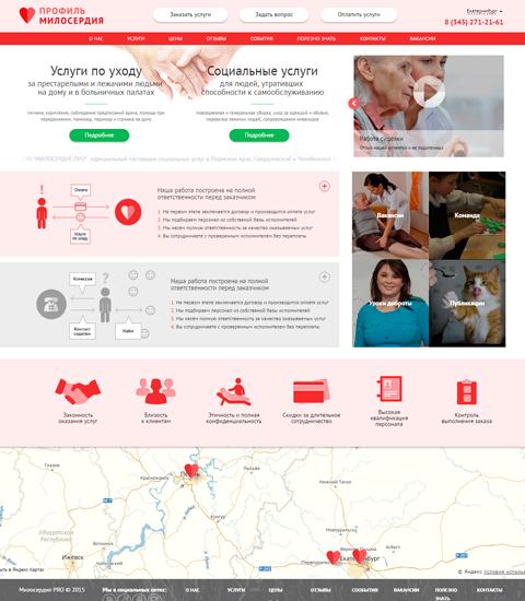Izrada sajta Mercy profile - screenshot hover